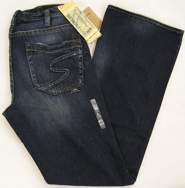 Silver Jeans Trademark | Camo Pants